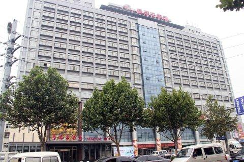 酒店百宝箱 酒店首页 青岛酒店 即墨喜客来酒店