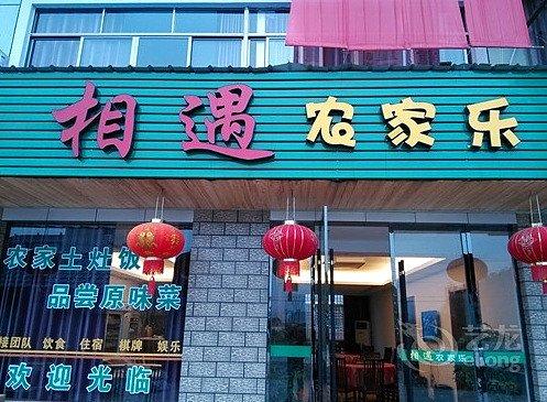 丽水缙云五云街道周村1路公交车终点站旁