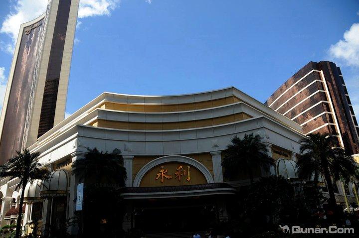 酒店详情体验永利酒店是应澳门梳打杂志的邀请当日我们去了壹号