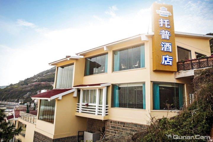 連云區 >> 酒店   標簽: 賓館 連云港托普酒店共多少人瀏覽:840529