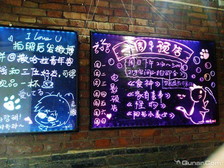 饮品店小黑板设计