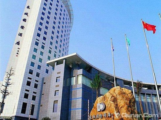 7东莞欧亚国际酒店1位试睡员推荐 五星级|东莞市常平镇常东路8号 &