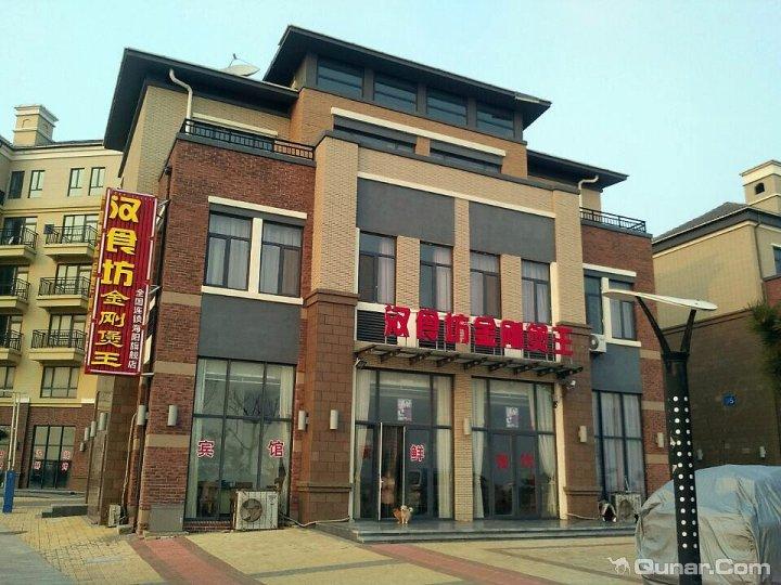 山東省海陽市海濱西路9號寶龍城b4