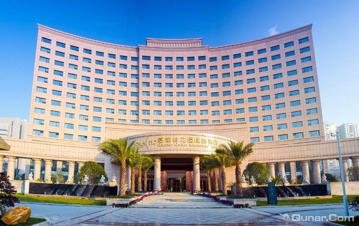 嘉莱特花园国际酒店