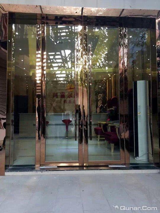 阿富尔酒店(荣昌店)