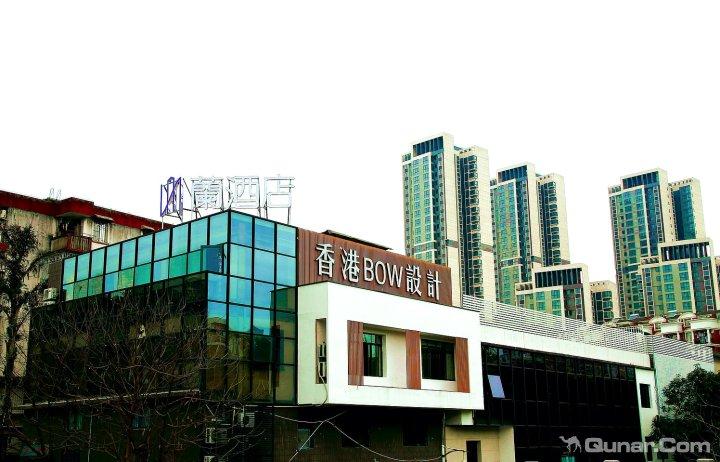横街春饼店