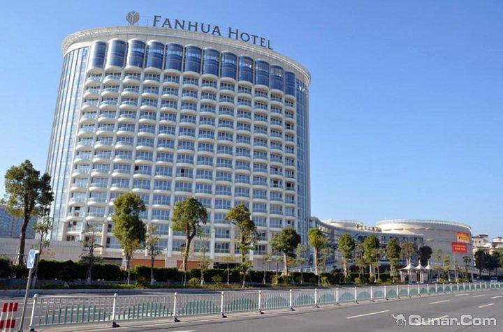 南安泛华大酒店