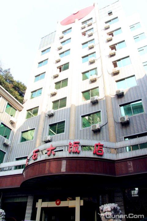 晋坤五金商店