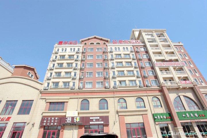 嘉华假日公寓式酒店