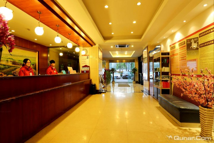 汉庭酒店(翠苑店)