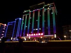 南澳世纪海景大酒店_汕头南澳世纪海景大酒店