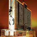 香港悦来酒店(Panda Hotel)