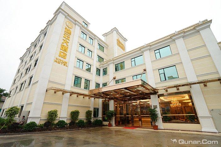 广州逸云大酒店(新白云机场店)