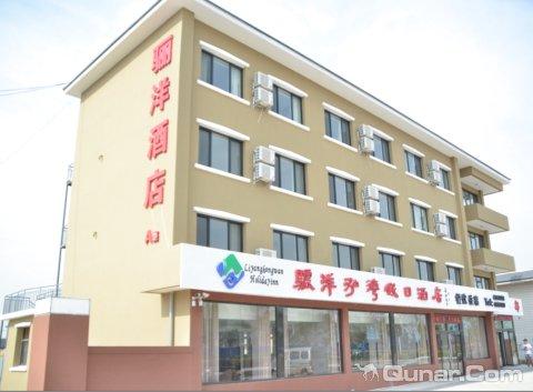 秦皇岛市抚宁县朝鲜族小学校