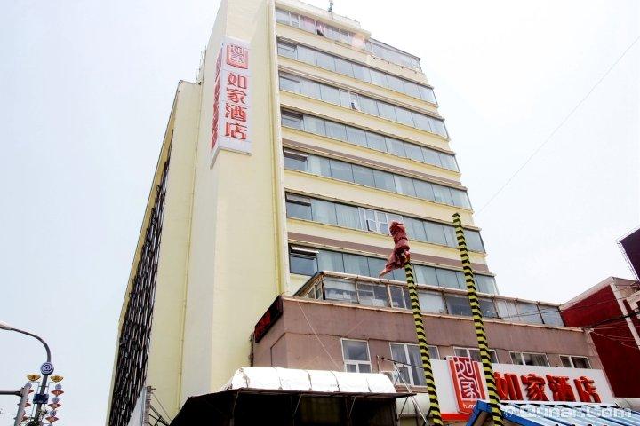如家快捷青岛台东啤酒街电子信息城店