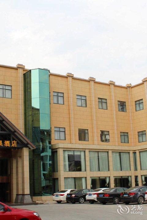 金河湾温泉酒店