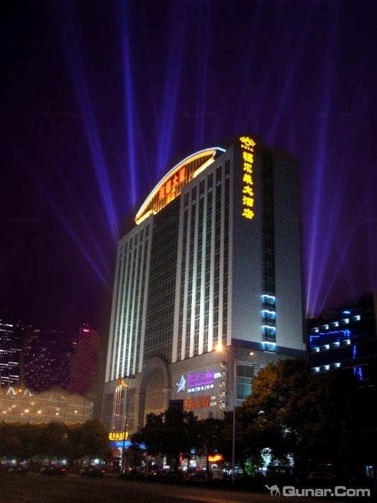 福尔莱大酒店
