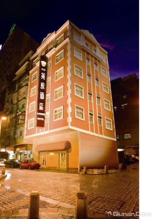 澳莱英京酒店
