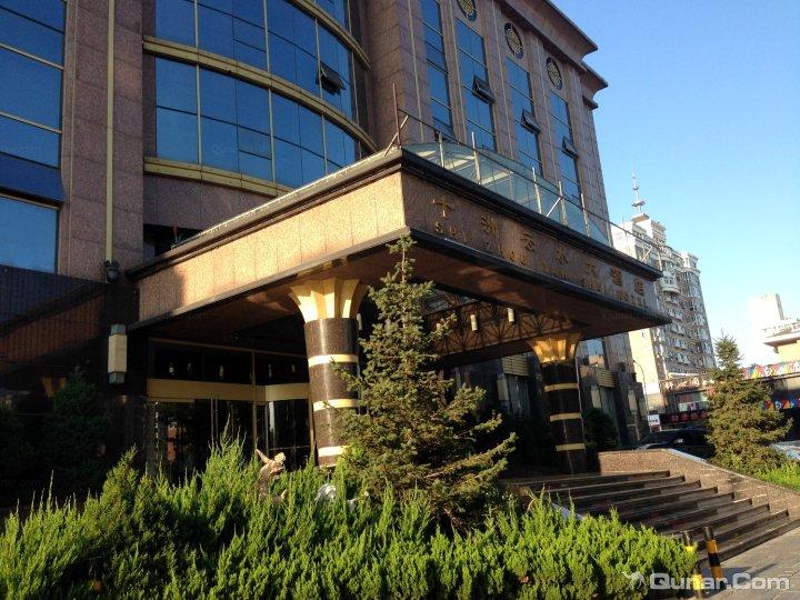 十洲云水大酒店