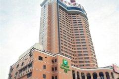 合肥古井假日酒店