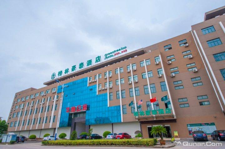格林豪泰酒店(南通如皋港汽车站店)