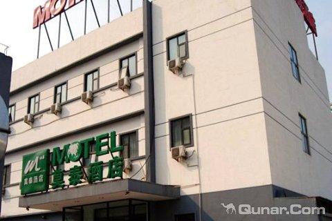 莫泰连锁酒店北京立水桥地铁站店