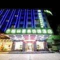 格林豪泰广州白云国际机场华西路快捷酒店