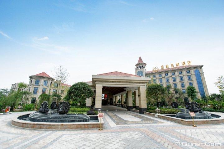 黍森豪丽酒店