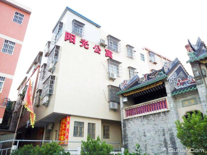 广州番禺朝阳公寓