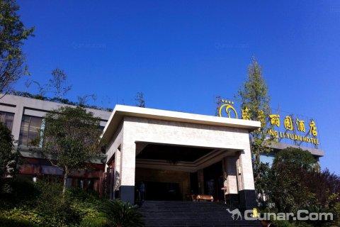 眉山市仁寿县情趣丽园酒店盛景起来做爱吊捆绑图片