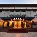 北京蜀都宾馆故宫店