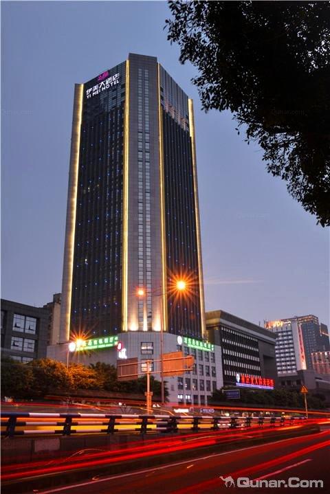 伊美大酒店(红旗河沟店)