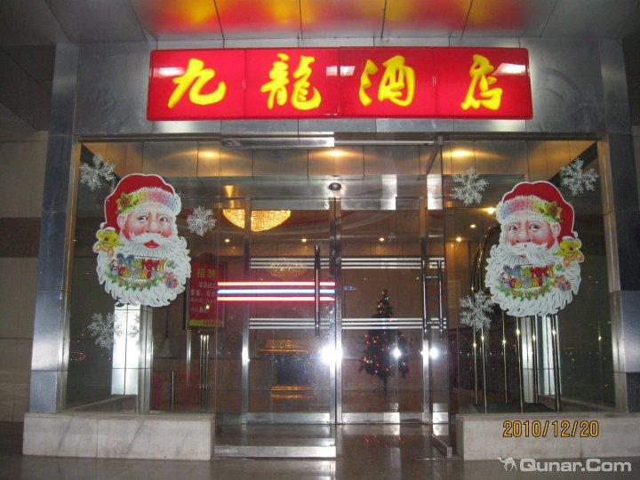 济源九龙快捷酒店