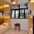 香港麻雀客栈(The Mahjong Boutique Hostel)