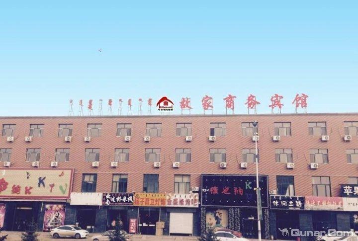 和林格尔县 >> 酒店   地址(位置,怎么去,怎么走):  城关镇昭君大道路图片