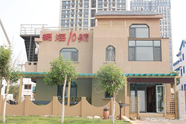 环翠区 >> 酒店   地址(位置,怎么去,怎么走):  威海环翠区高区国际