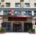 锦江之星(北京西钓鱼台地铁站店)