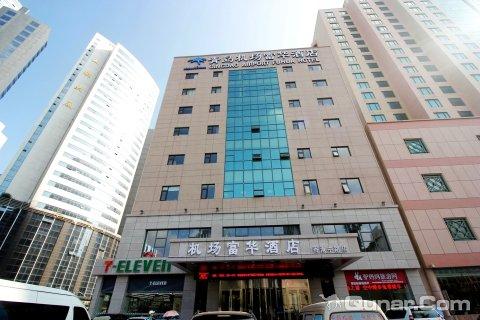[青岛][青岛机场富华酒店香港中路店]预订及特惠价格