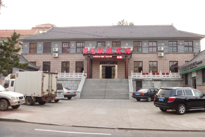 怎么去,怎么走):  荣成市石岛永安南路三十六中北80米  标签: 宾馆