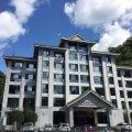 南江光雾山名人度假酒店