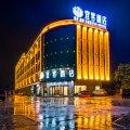 广州宜客酒店人和地铁站新白云机场店
