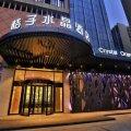 桔子水晶酒店广州花都店