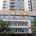 锦江之星品尚酒店巴中广福街店