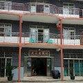 重庆大众度假村