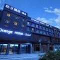 桔子酒店·精选(北京大望路店)