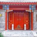 北京华尔道夫胡同四合院