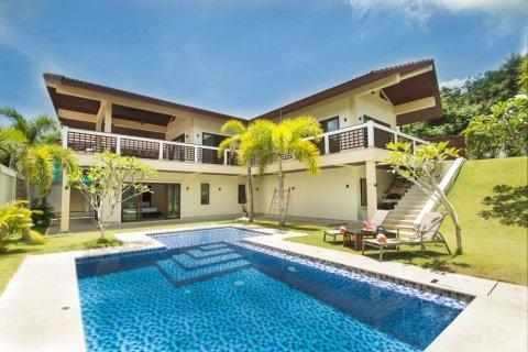 奥楠塔泳池别墅(aonanta pool villa)