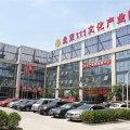 北京瑞祥公寓