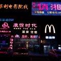 北京康悦商务会馆